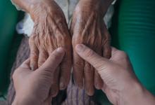 Платный дом престарелых